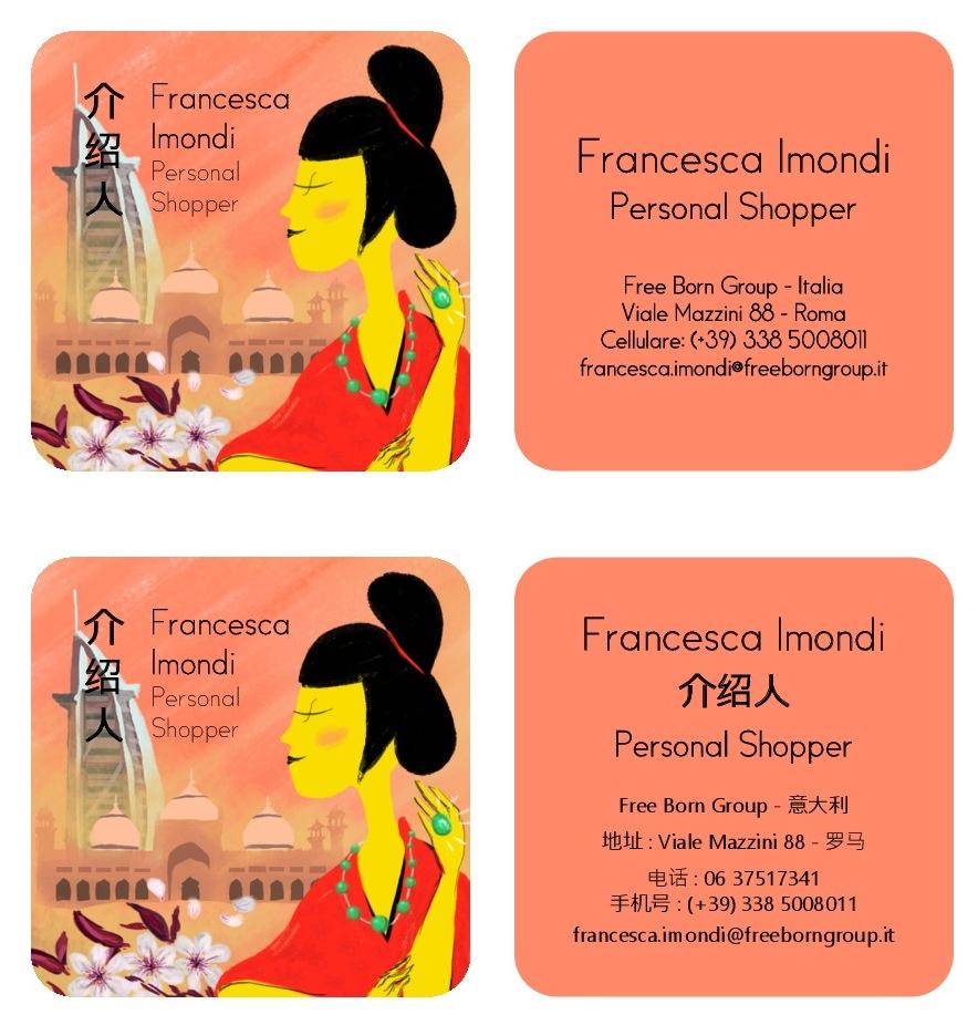 francesca personal shopper businer cards finall-001